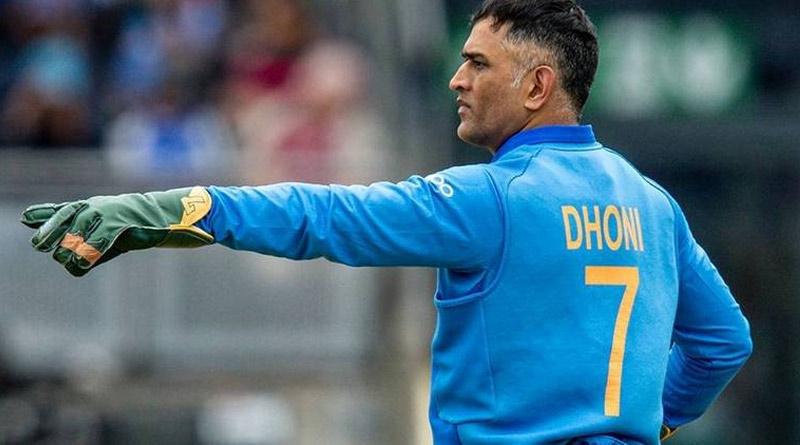 MS Dhoni's Jersey Number Should be Retired, Says Saba Karim | Sangbad Pratidin