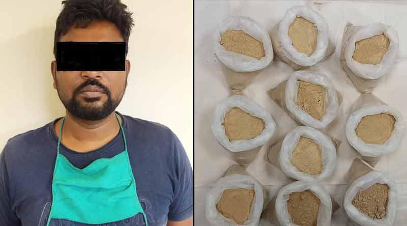 A drug peddler arrested from Kolkata's EM Bypass । Sangbad Pratidin
