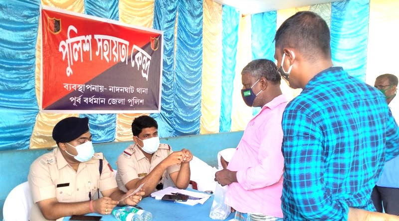 Duare Police: Unique way started in Kalna to help people of remote places   Sangbad Pratidin