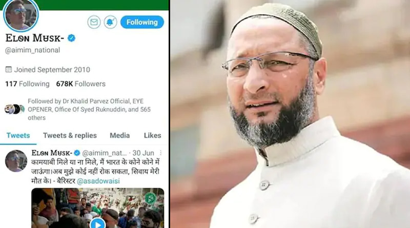AIMIM's Twitter account hacked, posts as Elon Musk on cryptocurrency | Sangbad Pratidin