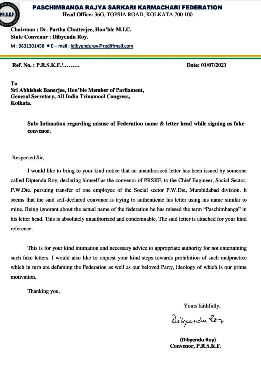 Letler to Abhishek Banerjee about intimation regarding misuse of WB State Government Employees Federation's Name