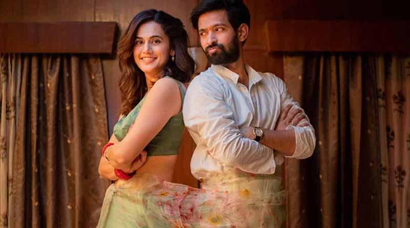 Haseen Dillruba Movie Review: Taapsee Pannu Vikrant Massey starter Haseen Dillruba fail to engage audience | Sangbad Pratidin