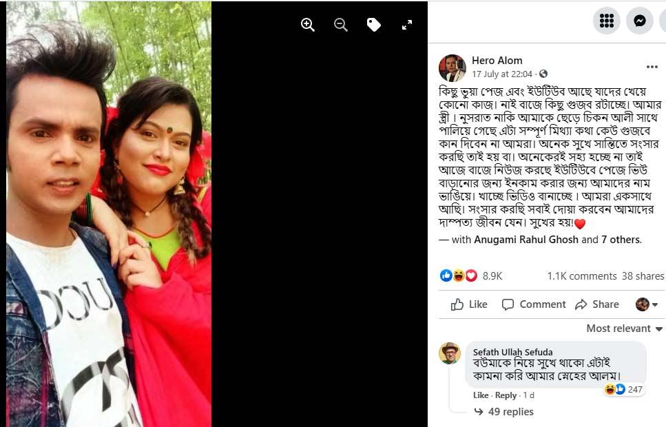 Netizens go gaga over Hero Alam's post about Nusrat