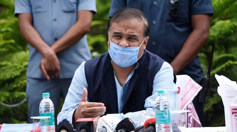 FIR against Assam CM Himanta Biswa Sarma, 6 top officials in Mizoram | Sangbad Pratidin