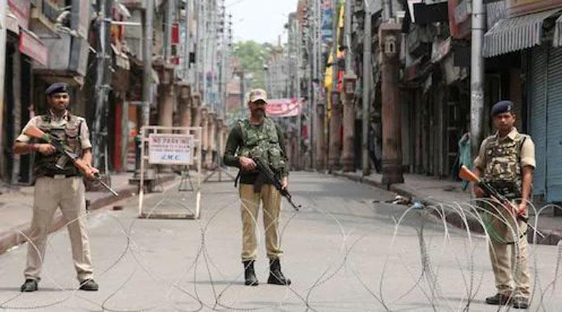 11 Govt Employees Sacked Due to Involvement in 'Terror, Anti-national Activities | Sangbad Pratidin
