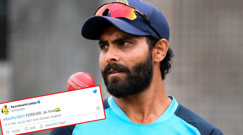 We are Indians firstly: Fans disappointed with Ravindra Jadeja after his 'Rajput Boy forever' tweet goes viral | Sangbad Pratidin