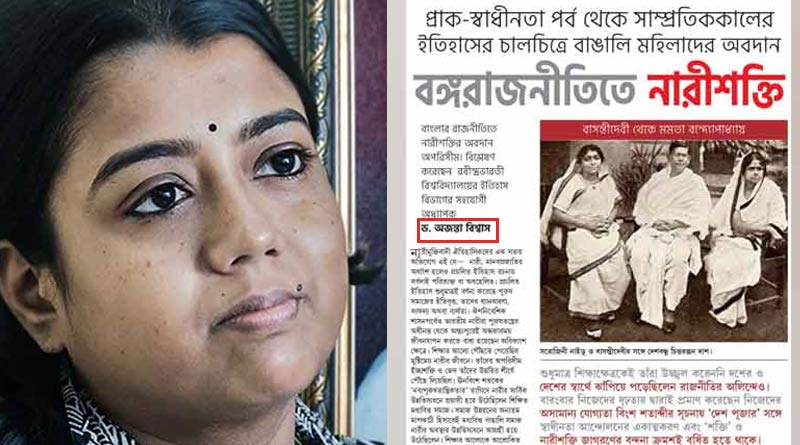 CPIM likely to show cause Anil Biswa's daughter Ajanta over Jago Bangla issue | Sangbad Pratidin