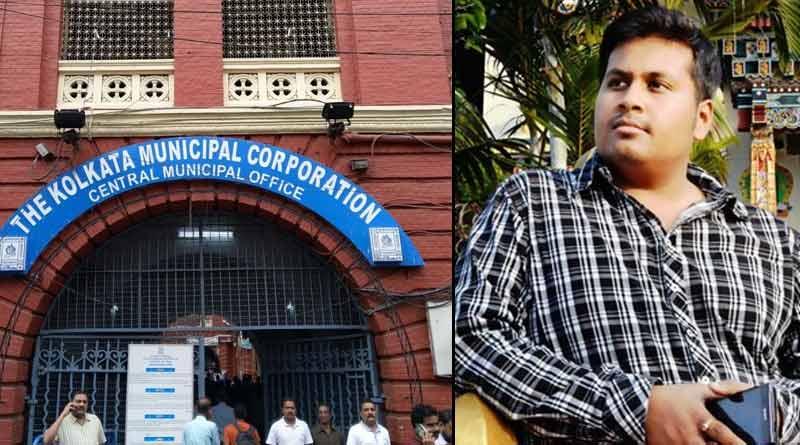 Kasba fake vaccine case: SIT sends some question to KMC । Sangbad Pratidin