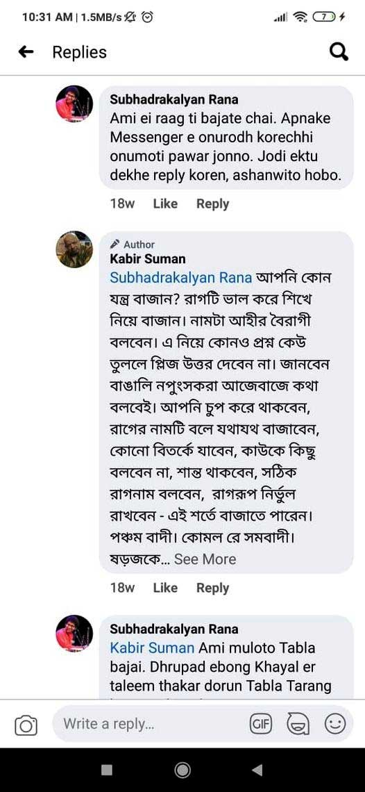 Here is why Kabir Suman shares this post from SSKM Hospital