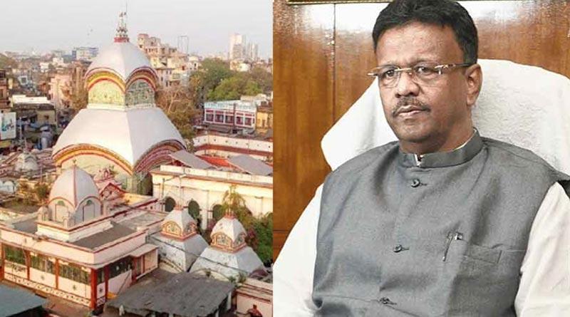 KMC will start to build Skywalk of Kalighat after 15 August | Sangbad Pratidin