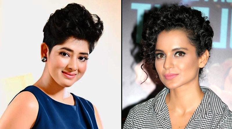 Did Ditipriya Roy just compared herself with Kangana Ranaut? | Sangbad Pratidin