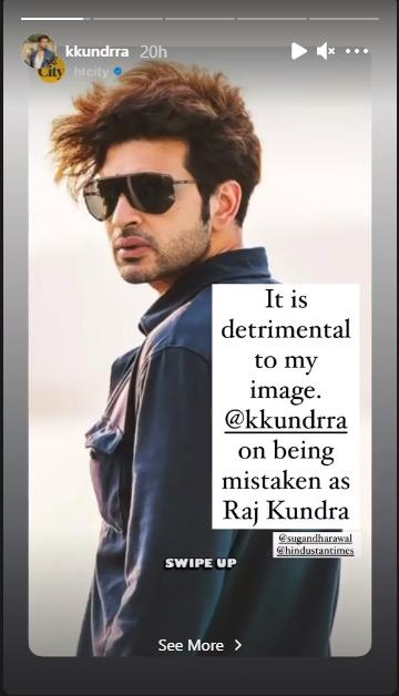 Karan Kundra mistaken as Raj Kundra, worried about his image