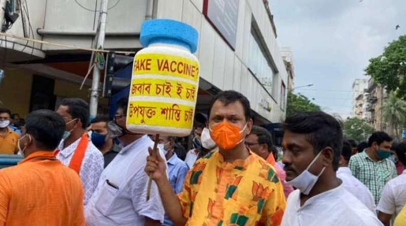 Kasba Fake Vaccine Case: Police stopped BJP's protest rally in Central Avenue ।Sangbad Pratidin