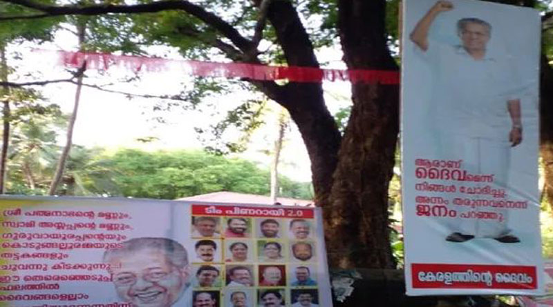 Flex board near temple describes Pinarayi Vijayan as 'God of Kerala', sparks controversy | Sangbad Pratidin