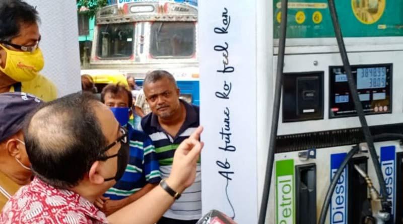 TMC leader Kunal Ghosh slams BJP govt over fuel price hike | Sangbad Pratidin