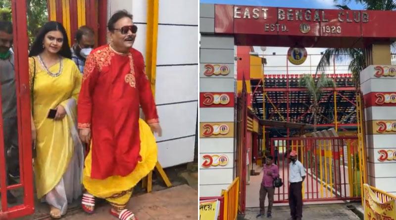 TMC MLA Madan Mitra Visits East Bengal club | Sangbad Pratidin
