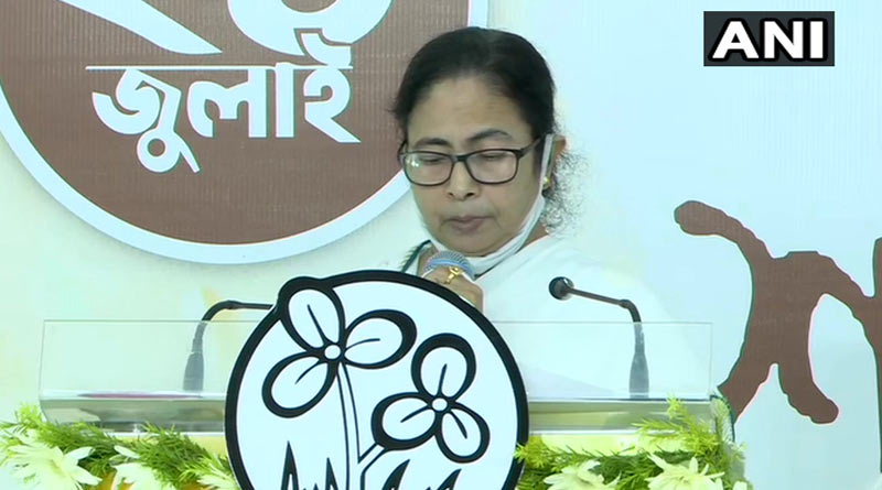 21 July martyrs day: 10 important points of Mamata Banerjee's speech you need to know । Sangbad Pratidin