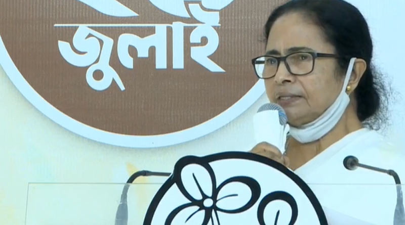 'Khela hobe till BJP routed', says Mamata Banerjee during 21 July event | Sangbad Pratidin