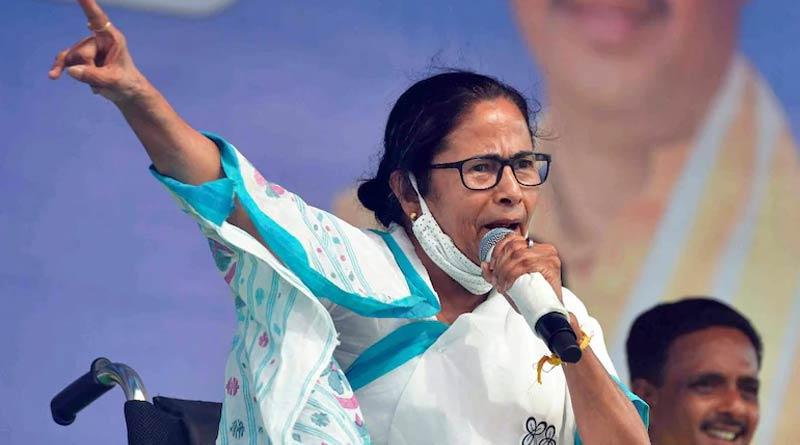TMC leader Mamata Banerjee set to Goa | Sangbad Pratidin