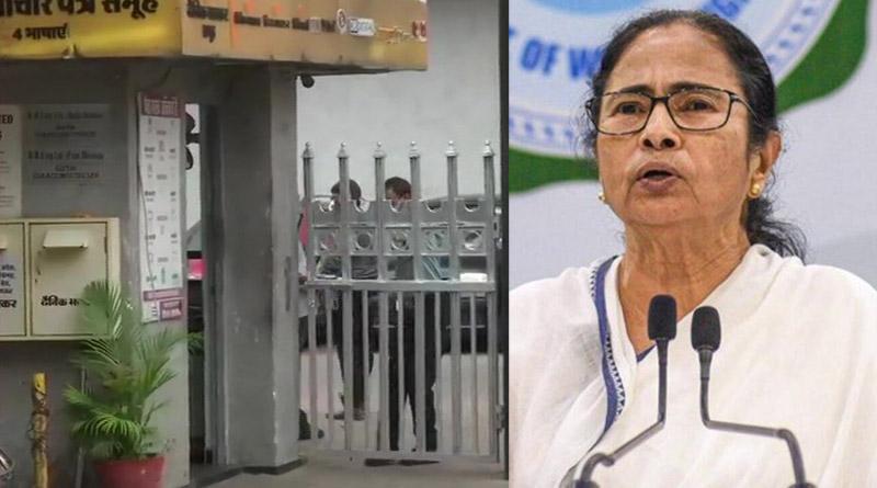 Tax raids took place at offices of the media group Dainik Bhaskar, WB CM Mamata Banerjee fumes