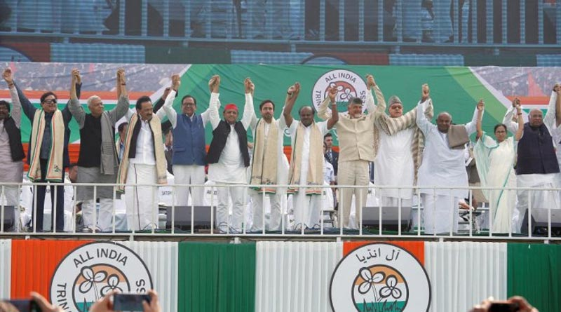 TMC supremo Mamata Banerjee likely to meet opposition leader at Delhi | Sangbad Pratidin