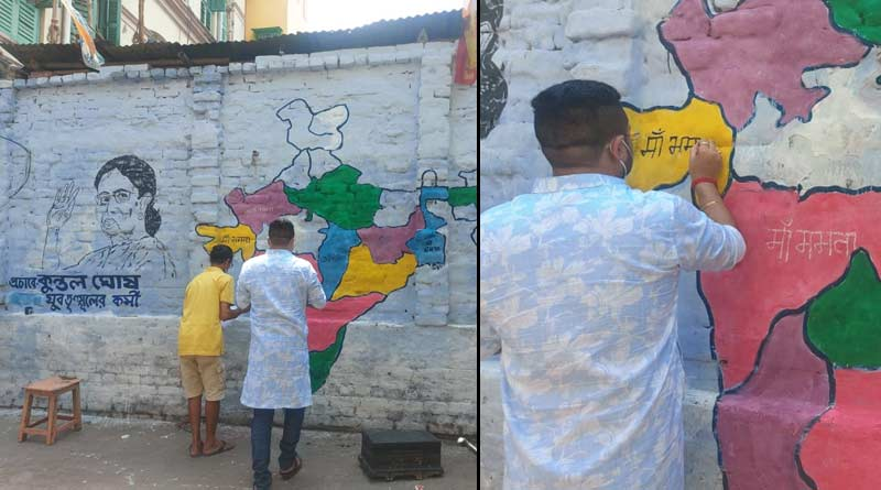 Mamata Banerjee's name is written in every regional language of India through wall painting | Sangbad Pratidin