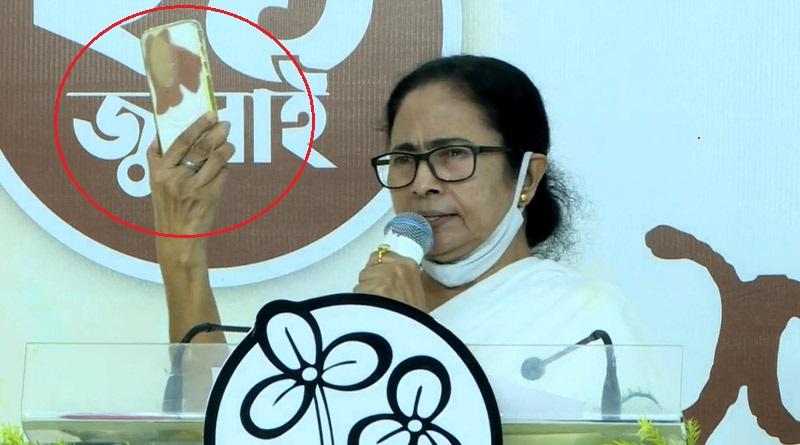 Amidst pegasus row scared of snooping TMC supremo Mamata Banerjee patches phone camera | Sangbad Pratidin