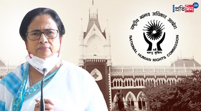 NHRC proposes CBI enquiry in West Bengal post-poll violence case, CM Mamata Banerjee hits back | Sangbad Pratidin