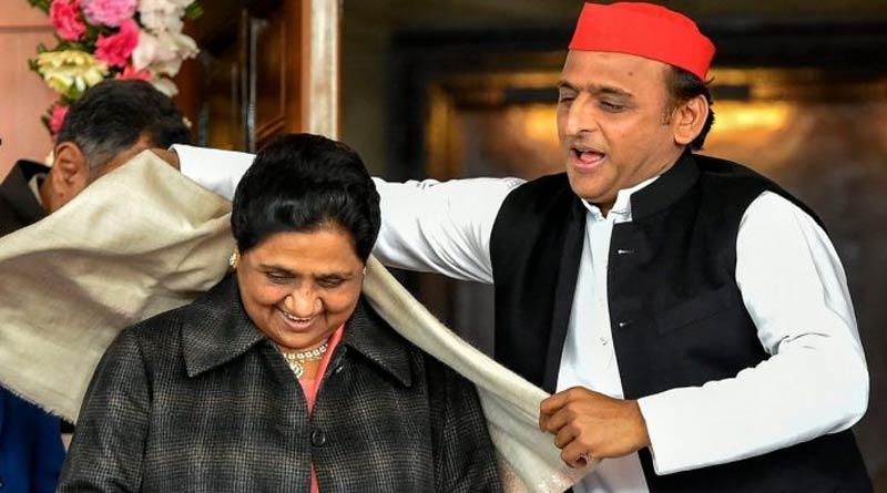 Samajwadi Party's Brahmin Outreach Meetings Ahead Of UP Polls | Sangbad Pratidin