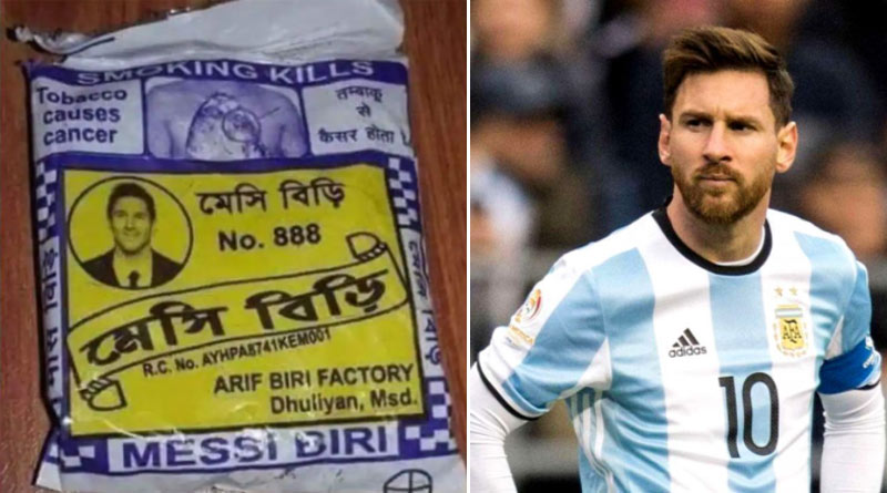 Messi Biri: Lionel Messi's Photo on Beedi Packet Goes Viral, Users Call it 'His First Indian Endorsement' | Sangbad Pratidin
