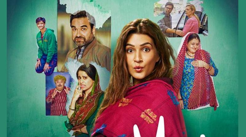 Kriti Sanon and Pankaj Tripathi starrer Mimi released early on Netflix after online leak | Sangbad Pratidin
