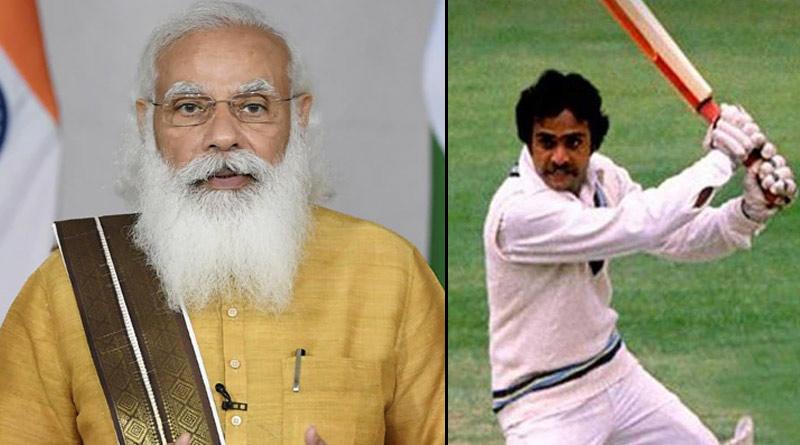 PM Modi, President Ramnath Kovind condole demise of cricketer Yashpal Sharma | Sangbad Pratidin