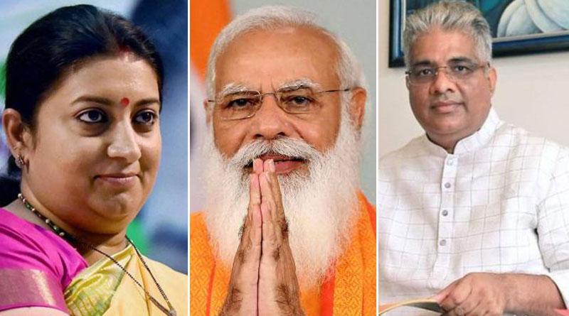 Smriti Irani, Bhupender Yadav named in key cabinet panel after Reshuffle by PM Modi | Sangbad Pratidin