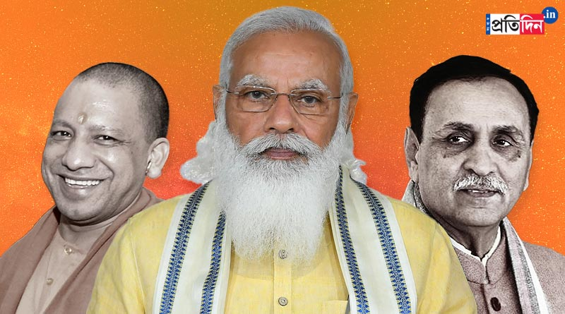 Union Cabinet expansion: Uttar Pradesh gets most 8 ministers, Gujarat 6 | Sangbad Pratidin