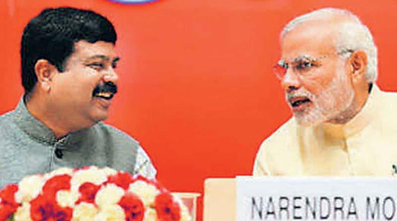 PM Narendra Modi Modi gives instruction to Education ministry to stop Brain Drain | Sangbad Pratidin