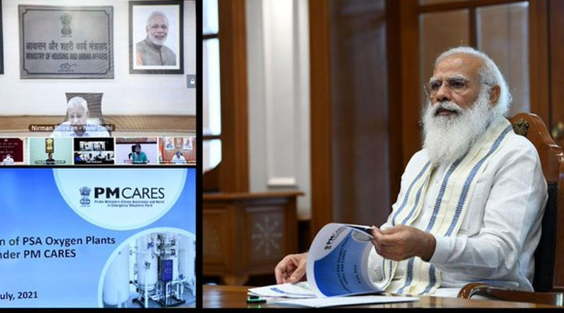 Prime Minister Narendra Modi today reviewed the progress of augmentation and availability of oxygen | Sangbad Pratidin