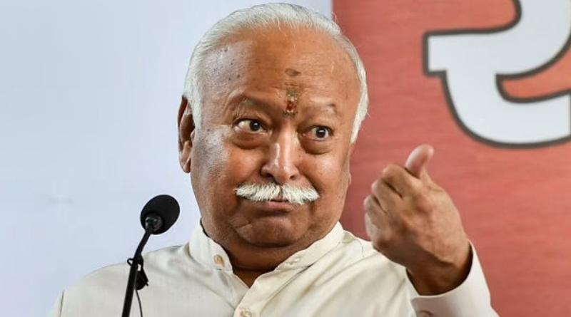 Mohan Bhagwat: 'If a Hindu says no Muslim should live here, that person not Hindu' | Sangbad Pratidin