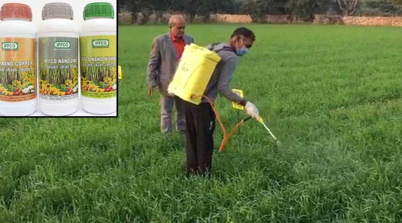 Liquid urea will be used to the agricultural field in Bengal for the first time | Sangbad Pratidin