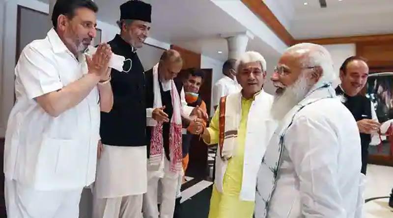 PM Modi's Kashmir meet is calculated political move | Sangbad Pratidin