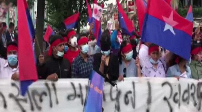 Nepal's caretaker Prime Minister KP Sharma Oli supporters staged a protest in Kathmandu | Sangbad Pratidin
