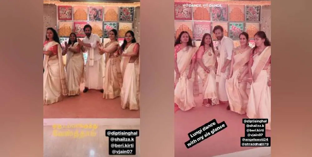 Nikhil Jain Lungi Dance