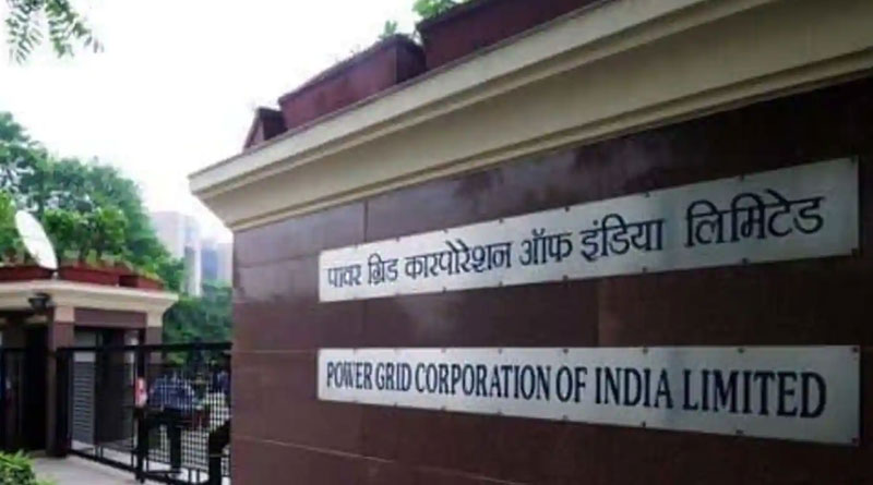 Job offer from Powergrid Corporation of India Limited, Eastern Region for the post of Apprentices | Sangbad Pratidin