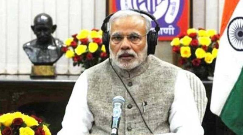 PM Modi's 'Mann Ki Baat' radio programme generated over ₹30.80 cr. revenue since 2014, says Anurag Thakur | Sangbad Pratidin