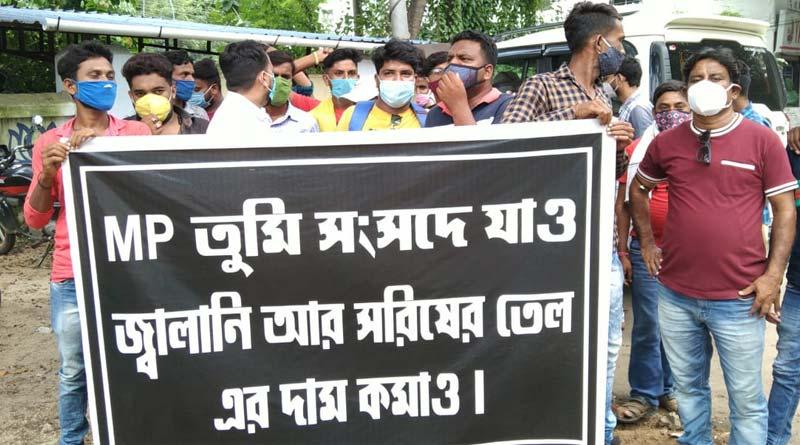 Jyotirmoy Singh Mahato, BJP parliamentarian from Purulia faces flak from locals   Sangbad Pratidin