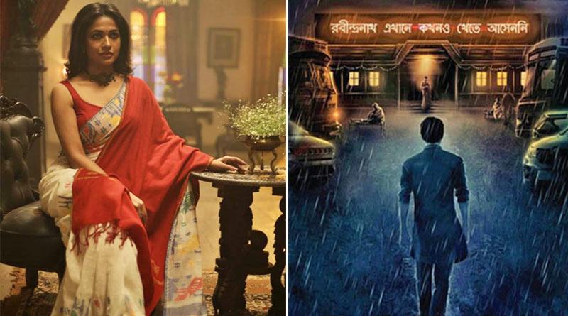 Trailer of Robindronath Ekhane Kawkhono Khete Aashenni out now | Sangbad Pratidin