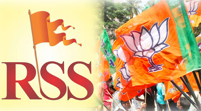RSS likely to hold meeting with MPs from West Bengal | Sangbad Pratidin