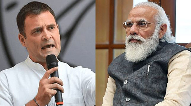 PM Modi selling crown jewels of country, says Rahul Gandhi on monetisation plan। Sangbad Pratidin