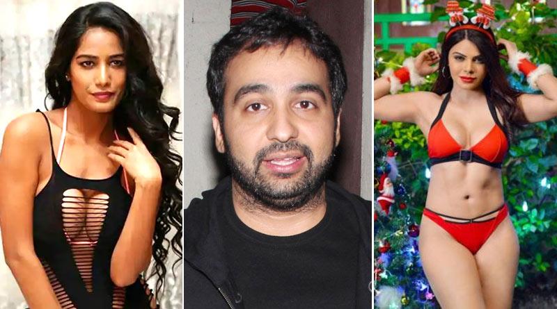 Sherlyn Chopra and Poonam Pandey allegedly gave statement against Raj Kundra | Sangbad Pratidin