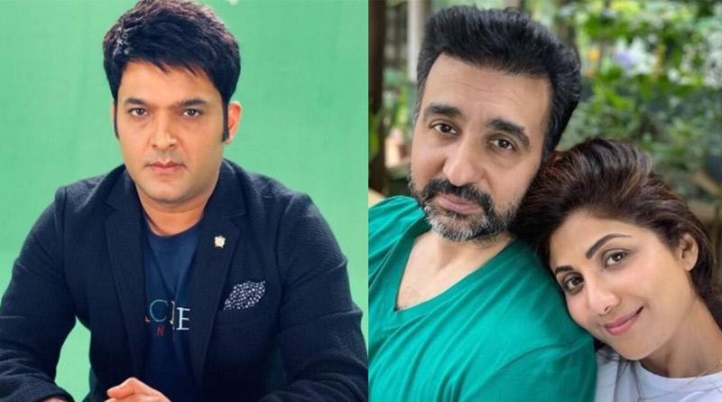 video of Kapil Sharma and Raj kundra trending on social media | Sangbad Pratidin
