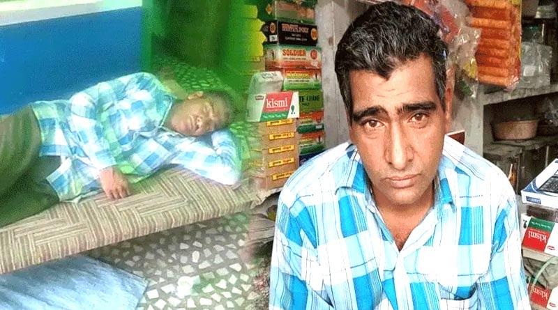 Rajasthan man sleeps 300 days a year for this reason | Sangbad Pratidin